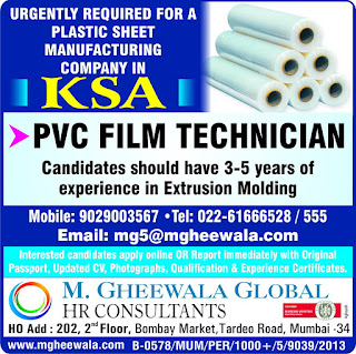 PVC Film Technician for Saudi Arabia