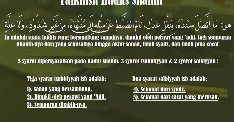 012 Talkhish Hadits Shahih Mubaarok Al Atsary