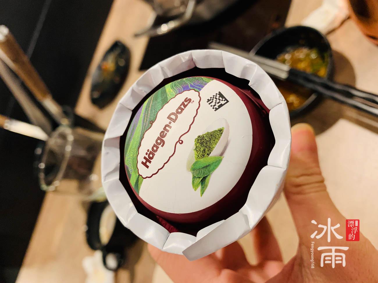 特殊的冰淇淋甜筒口味,這一個就要99台幣了,在這多吃幾根吧!