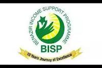 Benazir Income Support Program Jobs 2021    BISP Jobs 2021