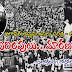 ఖిలాఫత్ ఉద్యమం: బెదిరింపులు.. మారణకాండ - History of Khilafat Movement in Telugu