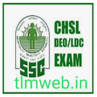 govt Jobs: Inter-qualified central government job ..SSC-CHSL... Notification Release.