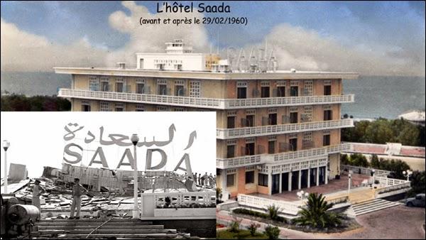 L'Hôtel Saada avant / après le tremblement de terre