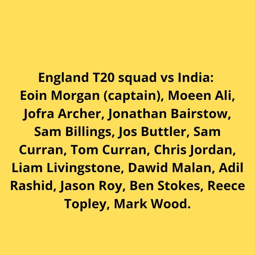 England T20 Squad vs India: