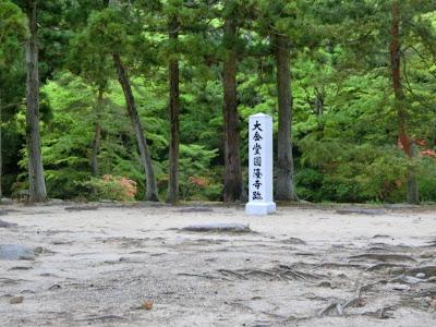 毛越寺・金堂円隆寺跡