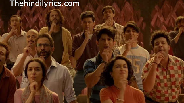 Fikar Not Lyrics – Chhichhore (2019)