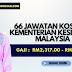 66 Jawatan Kosong di Kementerian Kesihatan Malaysia. Gaji RM2,317.00 - RM9,620.00