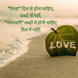 sad shayari for girlfriend,sad love quotes