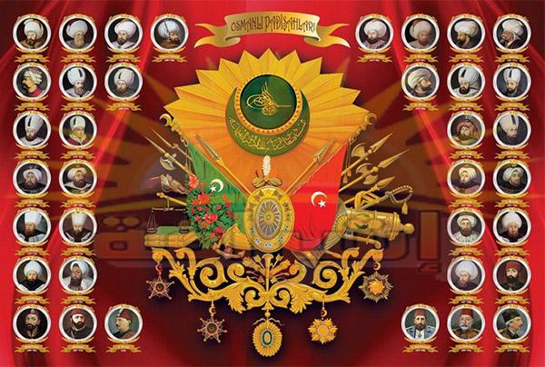 السلاطين العثمانين