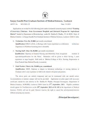 Paramedical Vacancy at Sanjay Gandhi Post Graduate Institute of Medical Sciences, Lucknow's