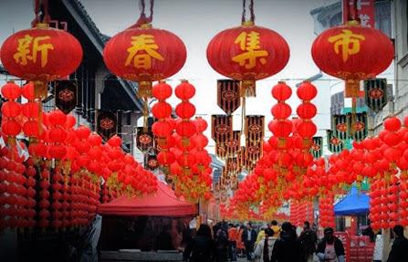 Faroles rojos de año nuevo chino