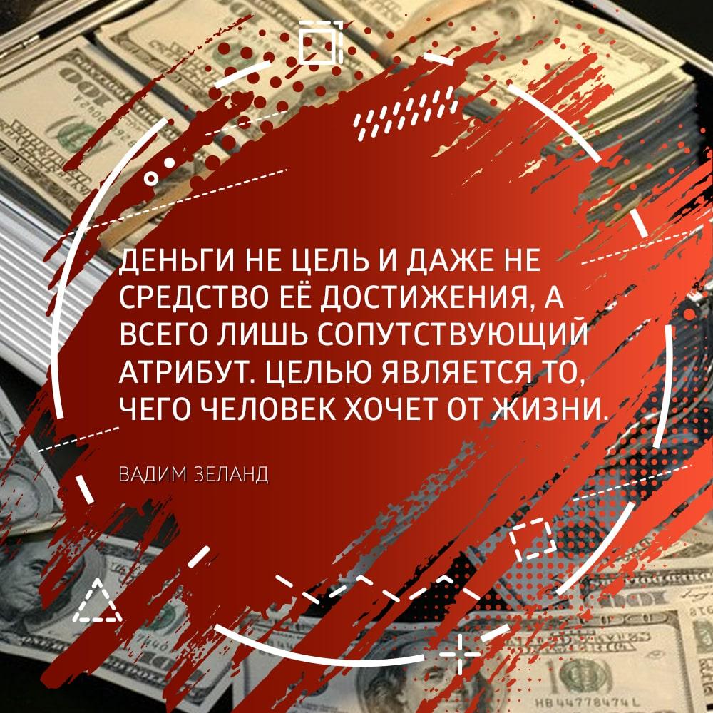 взять займ без проверки кредитной истории москва vzyat-zaym.su