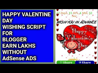 Happy Valentine day wishing website script for blogger - Free download