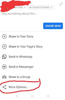 facebook से वीडियो डाउनलोड करने का तरीका.