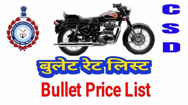 CSD Bullet price list 2020 BS6