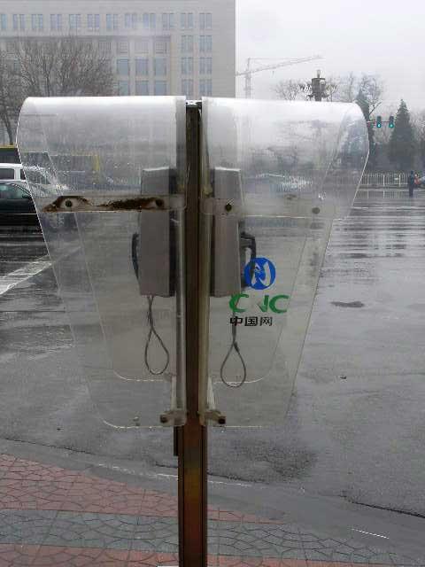 Public Telephones in China