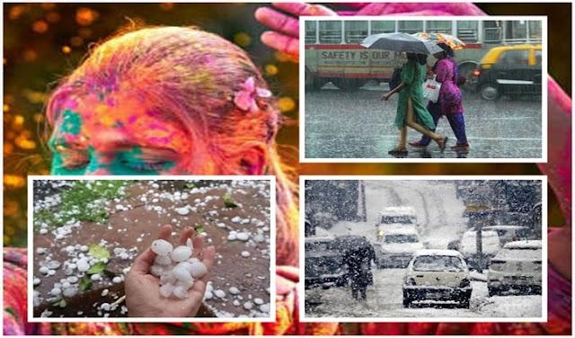 हिमाचल: कल इंद्रदेव भी खेलेंगे पानी वाली होली, होगी बारिश और बर्फ़बारी