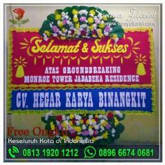 Toko Karangan Bunga Papan Selamat dan Sukses di Bekasi