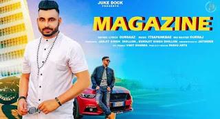मैगज़ीन Magazine Lyrics in Hindi | Gursaaz