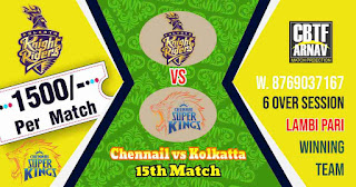 15th Match CSK vs KKR IPL 2021 Today Match Prediction 100% Sure Winner