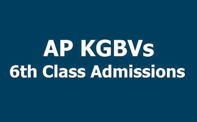 AP KGBVs 6th Class Admissions