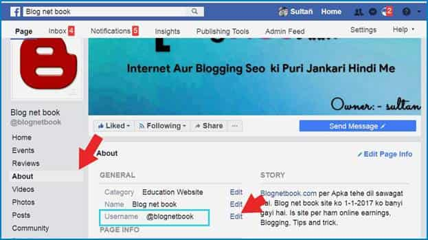 Facebook page custom url set kasie kare