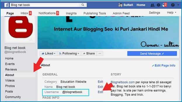 Facebook page custom url set kasie kare