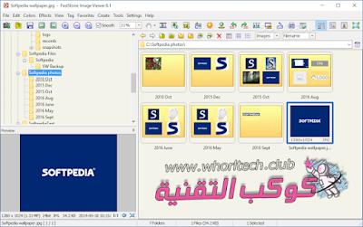 برنامج FastStone Image Viewer هو اداة مجانية تساعد على استعراض الصور بشكل سريع و بسهولة على شاشة جهاز الكمبيوتر و من ثم امكانية تحويل و ...