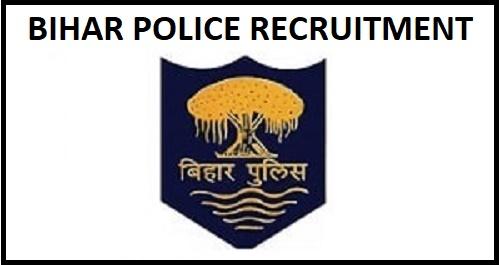 Bihar Police Home Guards Sepoy Admit Card 2020