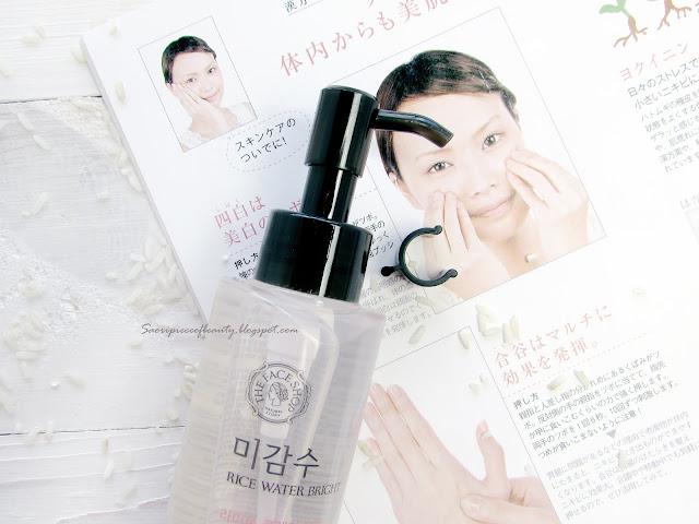 Гидрофильное масло с экстрактом риса от The Face Shop / блог A piece of beauty