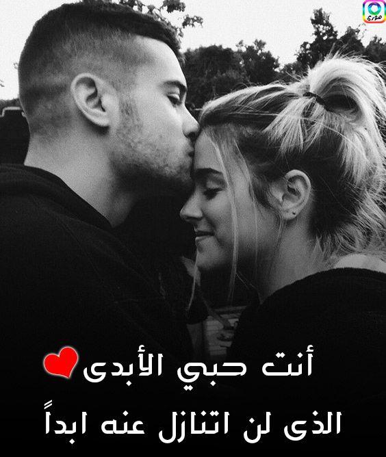 صور رومانسيه from 1.bp.blogspot.com