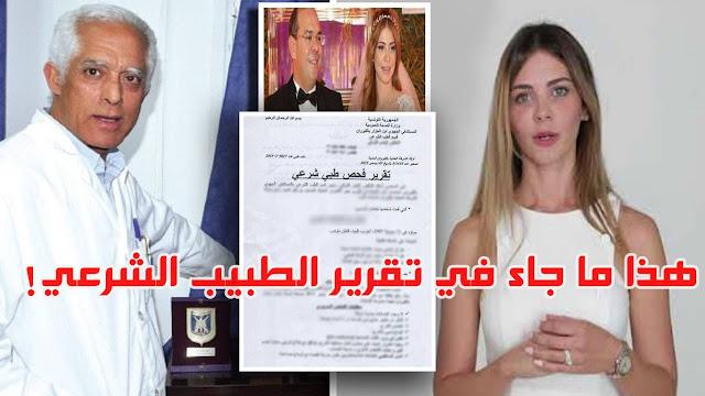 tunisie moncef hamdoun cherifa gharbi mehdi ben gharbia