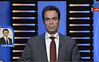 برنامج الطبعة الأولى 23-1-2017 أحمد المسلمانى دعوة واشنطن للسيسى
