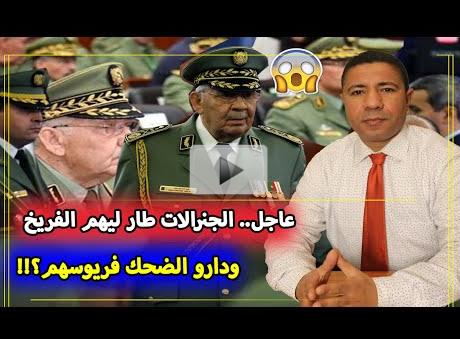 عاجل.. الجنرالات طار ليهم الفريخ 😂 ودارو الضحك فريوسهم👇