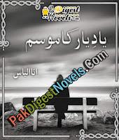 Yaad E Yaar Ka Mousam (Complete Novel) By Ana Ilyas
