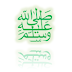 Arti Singkatan SAW dalam Nama Nabi Muhammad