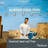 Border Nede Pind - Romey Maan