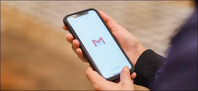 شعار Gmail على iPhone.