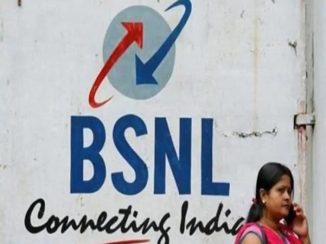 BSNL का धांसू प्लान, 500 रुपये से कम में 135GB डेटा और फ्री कॉलिंग का फायदा