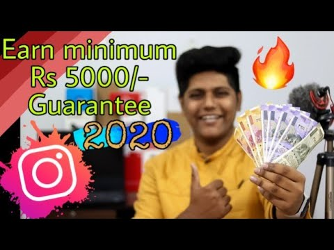 How to Earn Money from Instagram 2020 100% Guarantee | Instagram se paise Kaise kamaye in 2020 🔥🔥