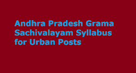 AP Grama Sachivalayam Syllabus for Rural and Urban Posts