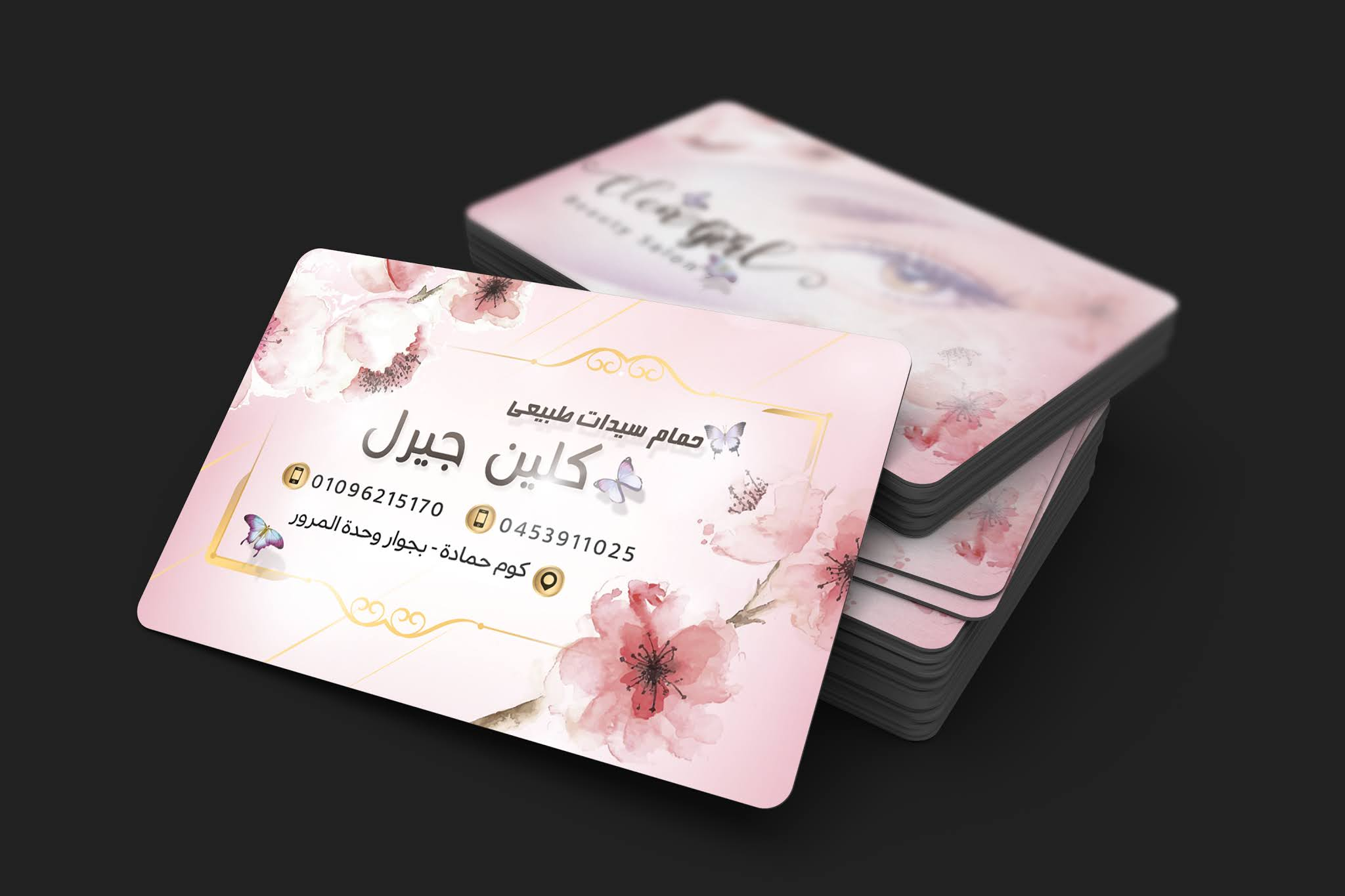 Download Free PSD Personal Cards Free Business Card Business Card Ladies Bath