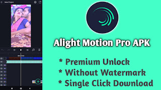 Alight Motion MOD APK 2021