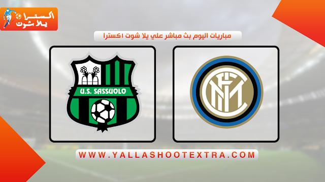 موعد مباراة انتر ميلان و ساسولو 20-10-2019 في الدوري الايطالي