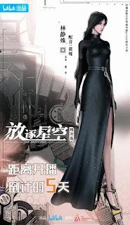 the defective anime
