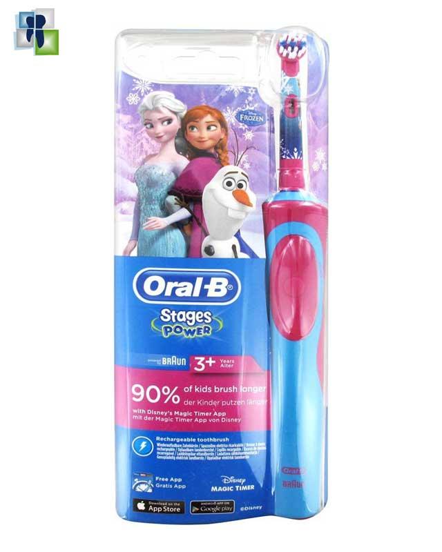 فرشاة اسنان الاطفال اختاري الافضل صور وفيديو