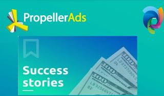 شرح موقع بروبلر آدس وكيفية تحقيق الربح منه خطوة بخطوة