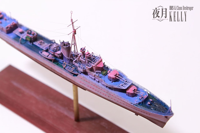 「Keep on instead of Hold on !」1/700 flyhawkmodel 驅逐艦 HMS Kelly