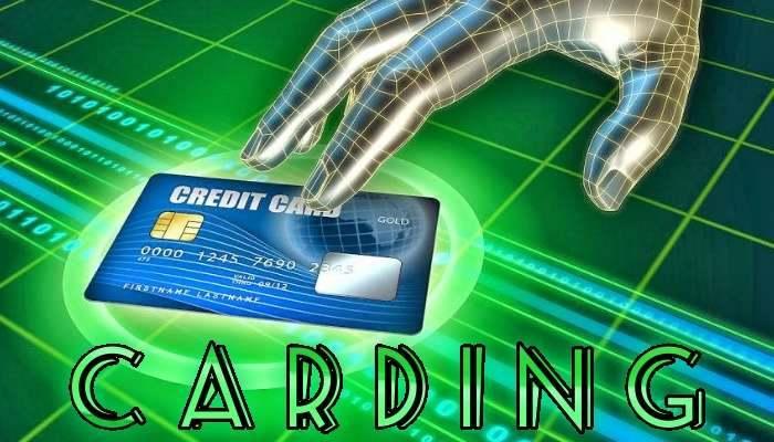 carding-kya-hai