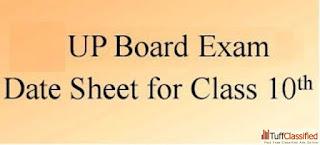 UP Board 10th Date Sheet 2021